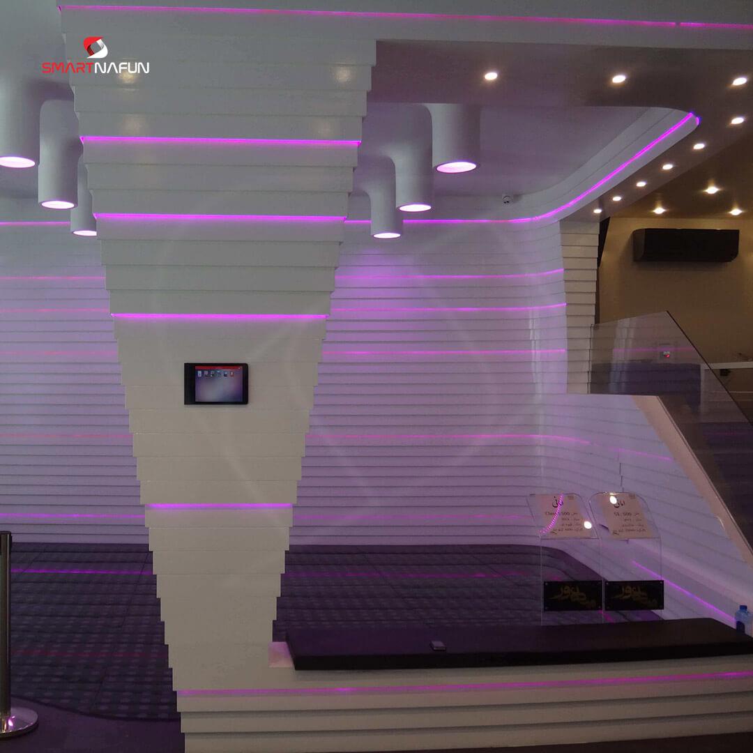 نمایشگاه ماهور- خانه سیهاوی